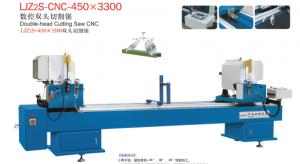 Máy cắt nhôm hai đầu cnc- loại 06- LJZ2S-CNC-450x3300