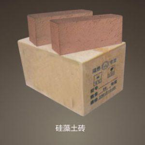 Gạch xốp cách nhiệt diatomite